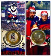 ЧМ по хоккею 2016г, 10 рублей, цветная, в капсуле + защитный блистер
