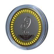 Эля, именная монета 10 рублей, с гравировкой