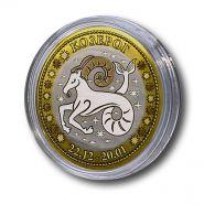 КОЗЕРОГ, монета 10 рублей, с гравировкой, знаки ЗОДИАКА