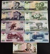 Северная Корея 9 шт набор 2002-08г. 2012г. 100 лет Ким Ир Сену ПРЕСС