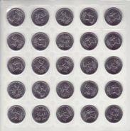 25 рублей Лучик и Снежинка 2013 года, лист 25шт