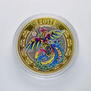 Цветная монета 10 руб БИМ - НОВЫЙ ГОД 2017 по восточному календарю - в цвете + лазерная гравировка