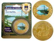 Тюмень 40 мм монета эксклюзивная