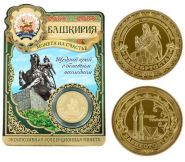 Башкирия 22 мм монета эксклюзивная в капсуле