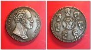 Монета 10 злотых 1836, копия №5