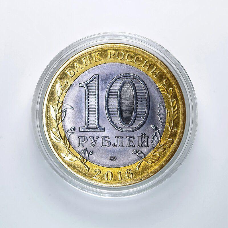 Монета 10 рублей спартак нумизматика альбомы для купюр