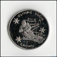 О.Мэн. 1крона 2013г. Олимпиада Сочи-2014. Горный слалом.Кроновый размер