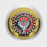 ФК АМКАР, 10 рублей, цветная эмаль + гравировка