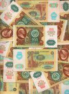 100 РУБЛЕЙ ГБ СССР 1991 года 2 ВЫПУСК, есть кол-во