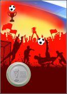 25 РУБЛЕЙ В КАПСУЛЕ ЧЕМПИОНАТ МИРА ПО ФУТБОЛУ FIFA 2018 - ВЫПУСК 2 - КУБОК В ПОДАРОЧНОМ ПЛАНШЕТЕ 1