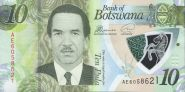 Ботсвана 10 пула 2018 UNC